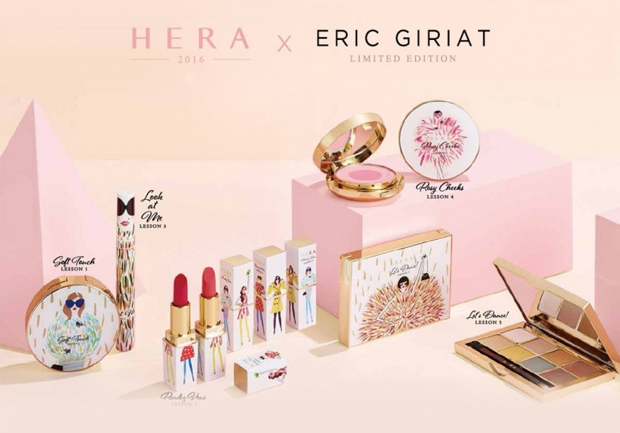 illustration-eric-giriat-ouverture-hera1.jpg - Eric GIRIAT | Virginie